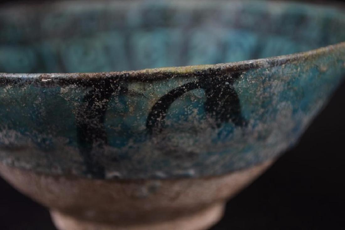 Ancient Kashan Turqoise & Black Pottery Bowl - 9