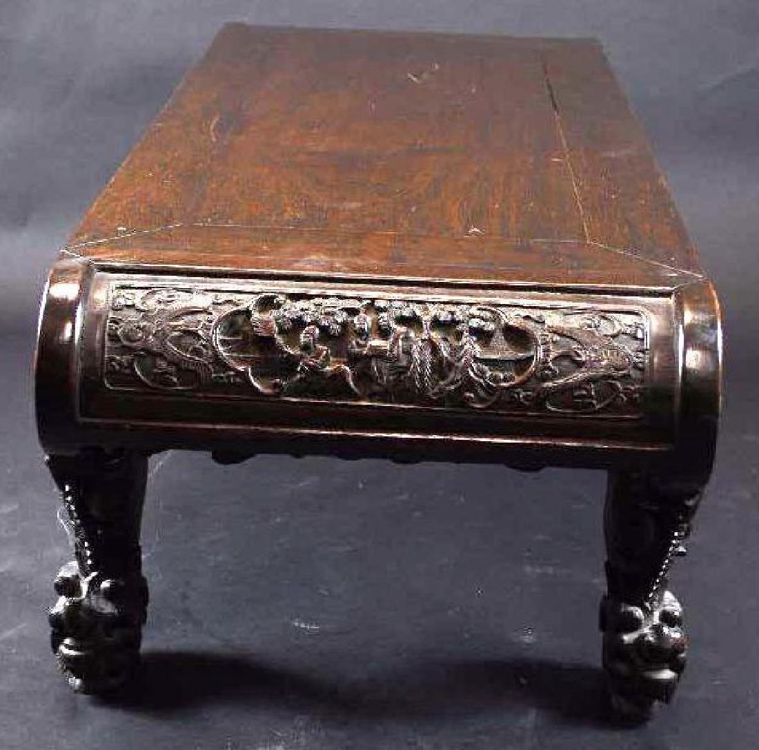 Chinese Hardwood Coffee Table - 3