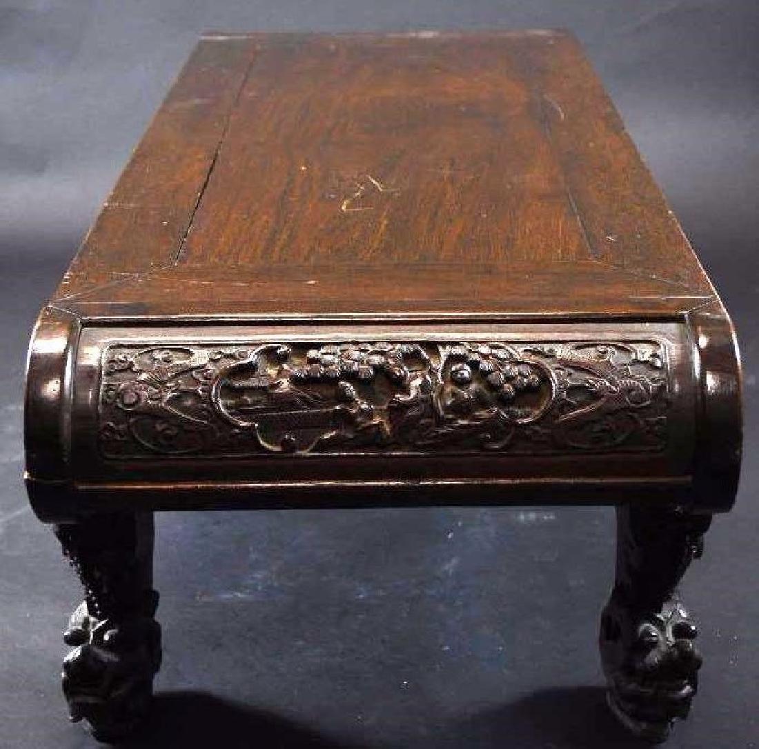 Chinese Hardwood Coffee Table - 4