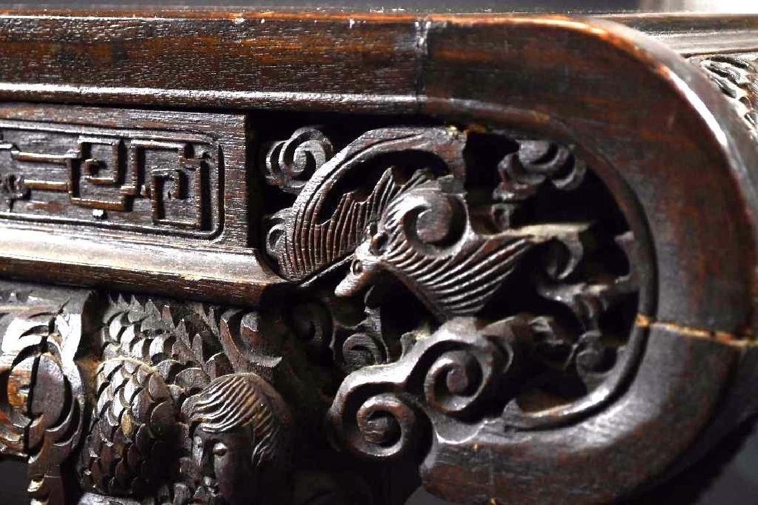 Chinese Hardwood Coffee Table - 5