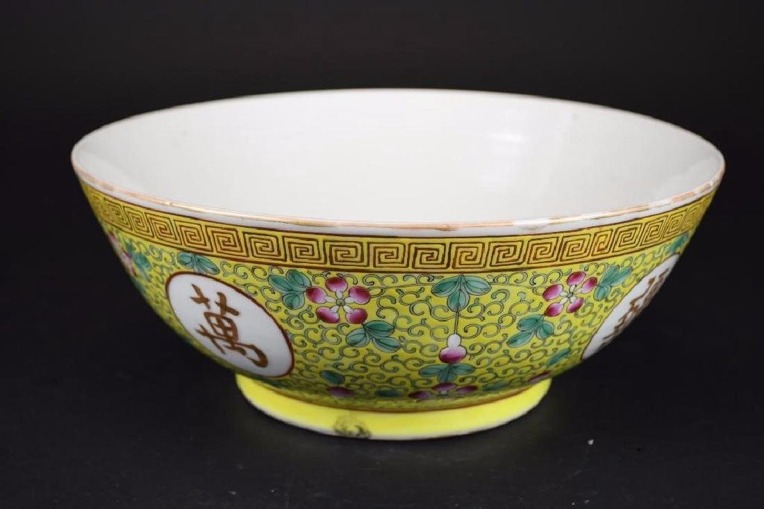 Chinese Yellow Ground Famille Rose Porcelain Bowl - 2
