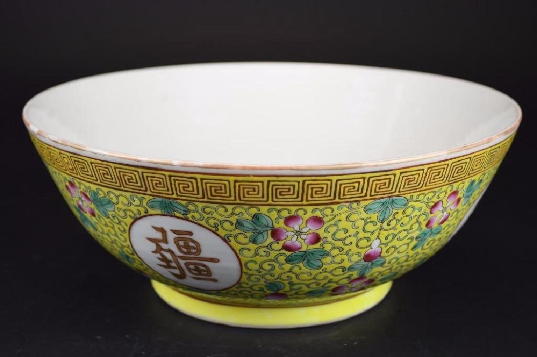 Chinese Yellow Ground Famille Rose Porcelain Bowl - 3