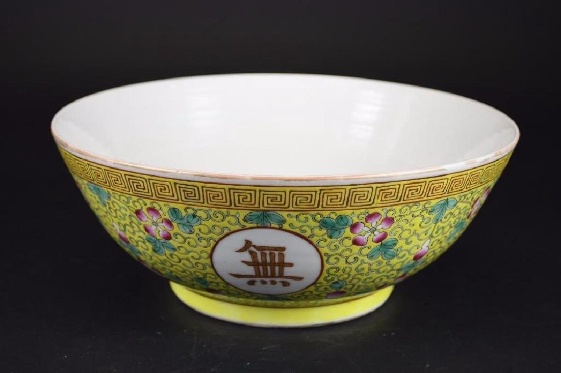 Chinese Yellow Ground Famille Rose Porcelain Bowl - 4