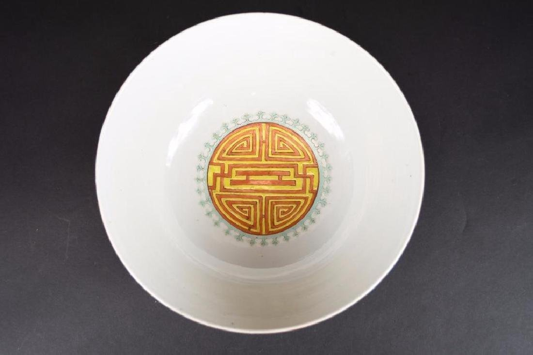 Chinese Yellow Ground Famille Rose Porcelain Bowl - 5