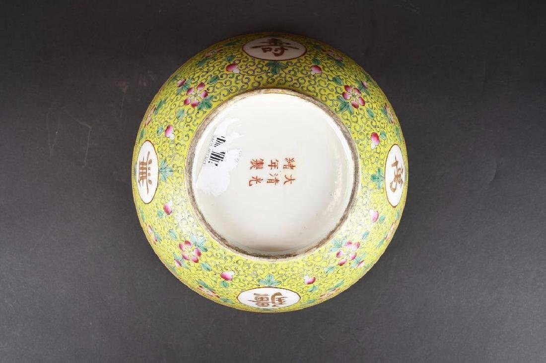 Chinese Yellow Ground Famille Rose Porcelain Bowl - 6