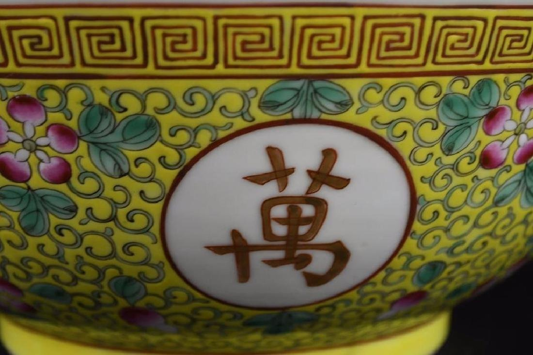 Chinese Yellow Ground Famille Rose Porcelain Bowl - 8