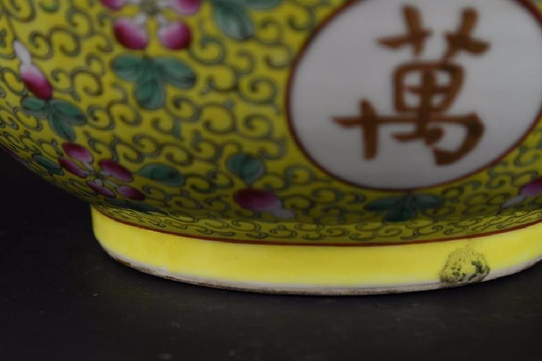 Chinese Yellow Ground Famille Rose Porcelain Bowl - 9