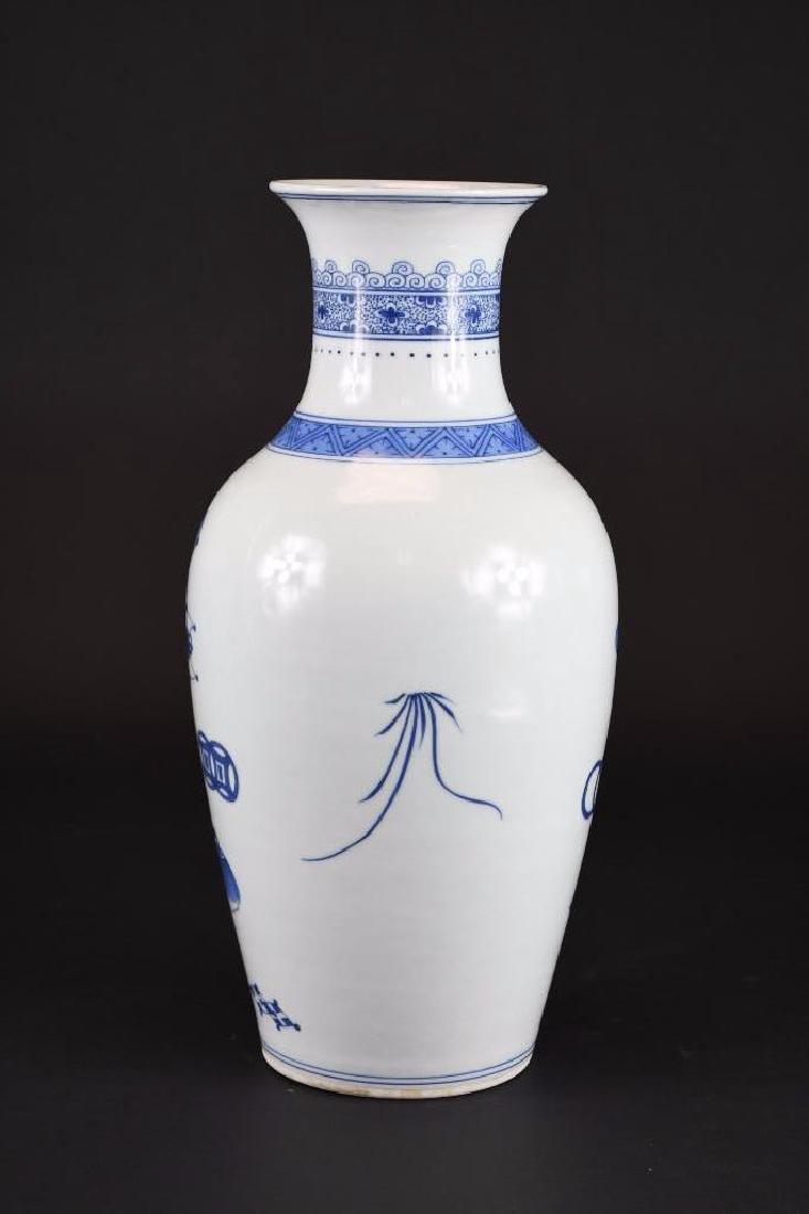 Chinese Blue & White Porcelain Vase - 3