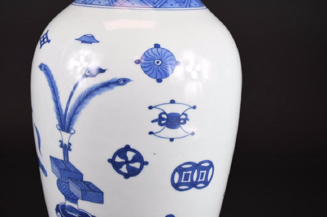 Chinese Blue & White Porcelain Vase - 8