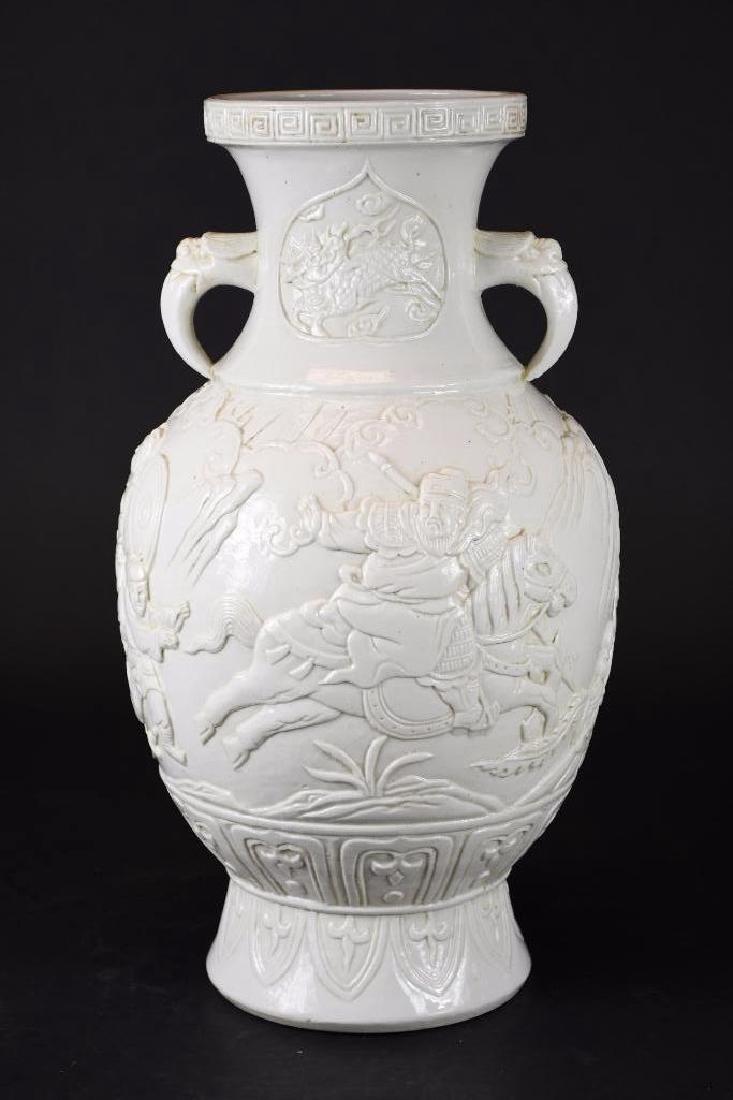 Chinese White Glaze Footed Vase