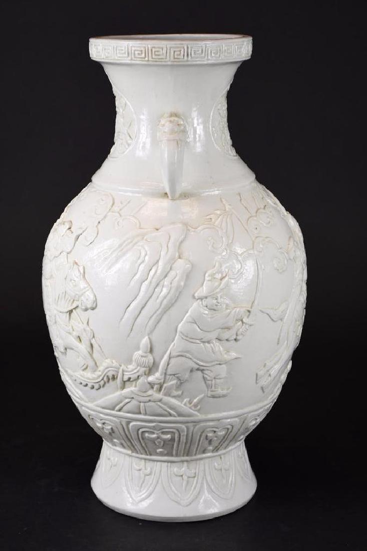 Chinese White Glaze Footed Vase - 2