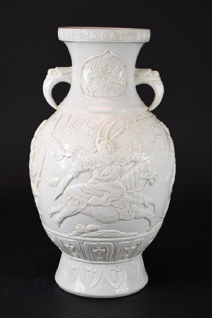 Chinese White Glaze Footed Vase - 3