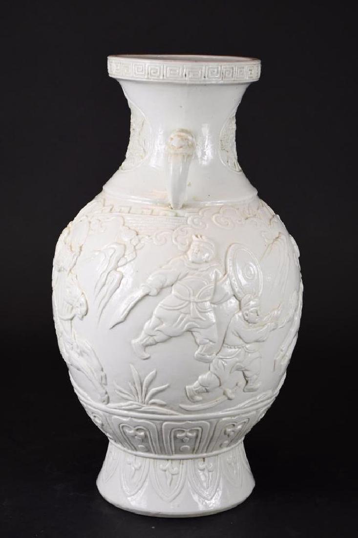 Chinese White Glaze Footed Vase - 4