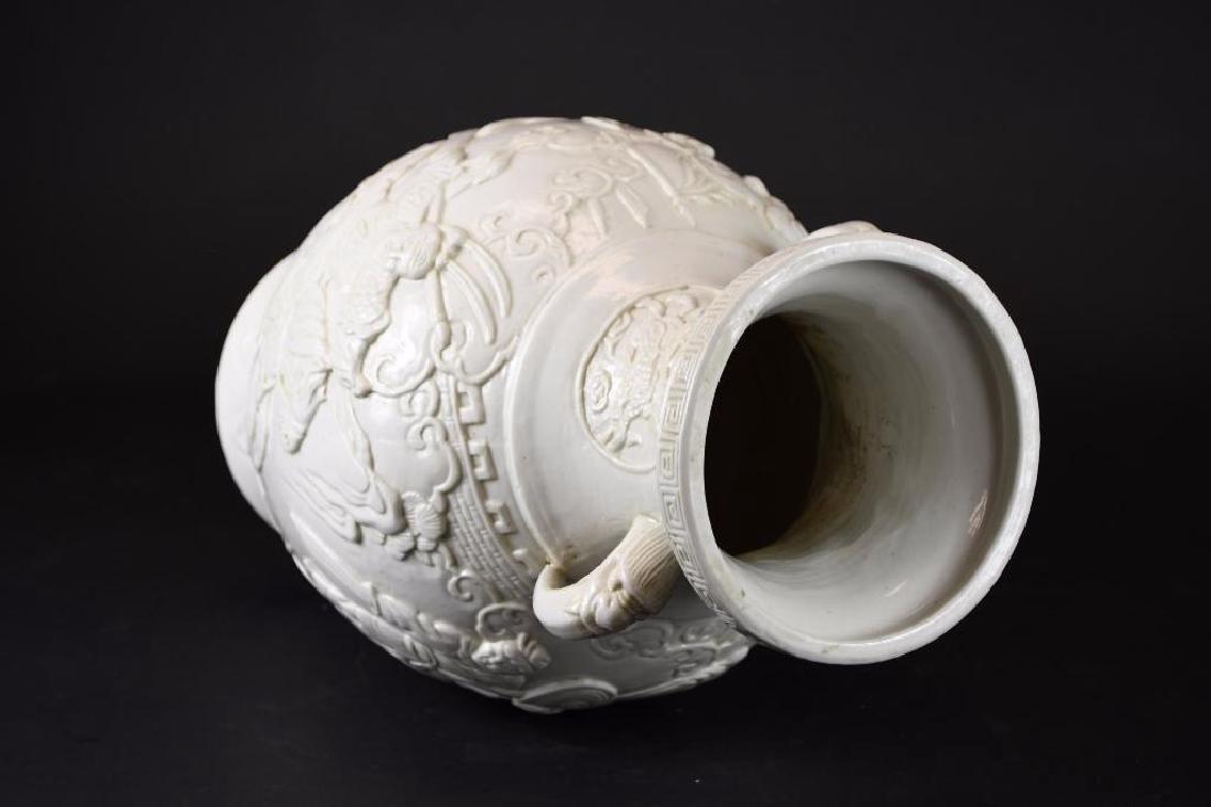 Chinese White Glaze Footed Vase - 5