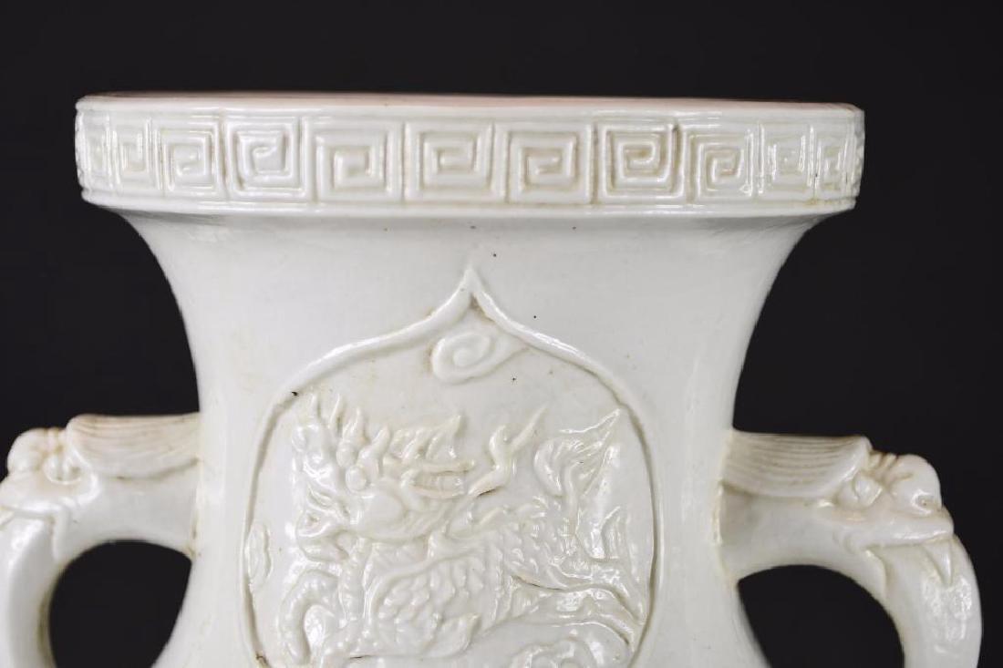 Chinese White Glaze Footed Vase - 7