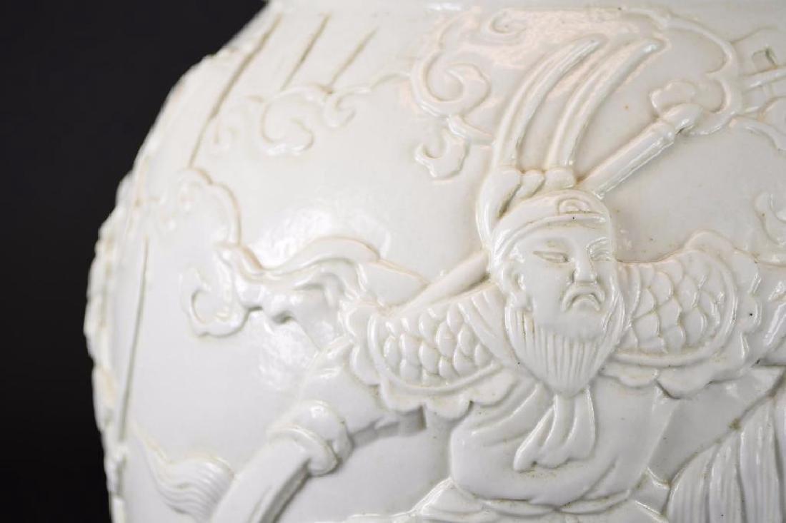 Chinese White Glaze Footed Vase - 8