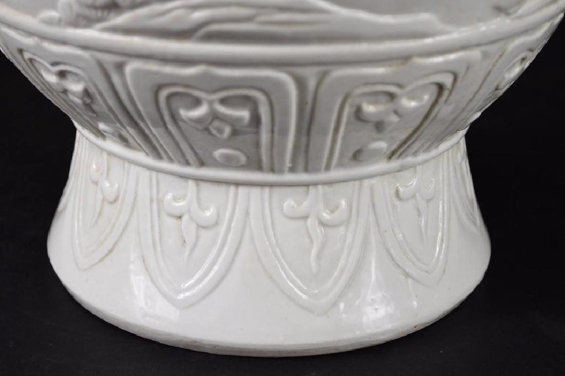 Chinese White Glaze Footed Vase - 9