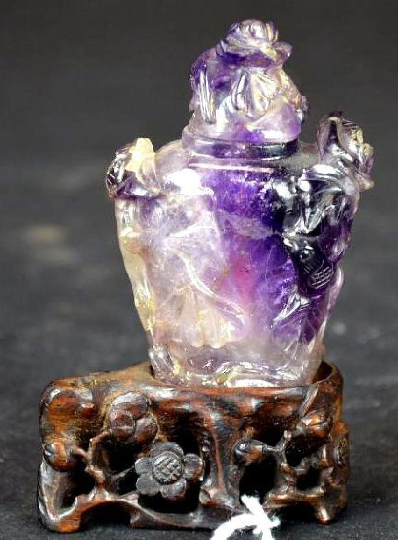 Antique Chinese Carved Tourmaline Snuff Bottle