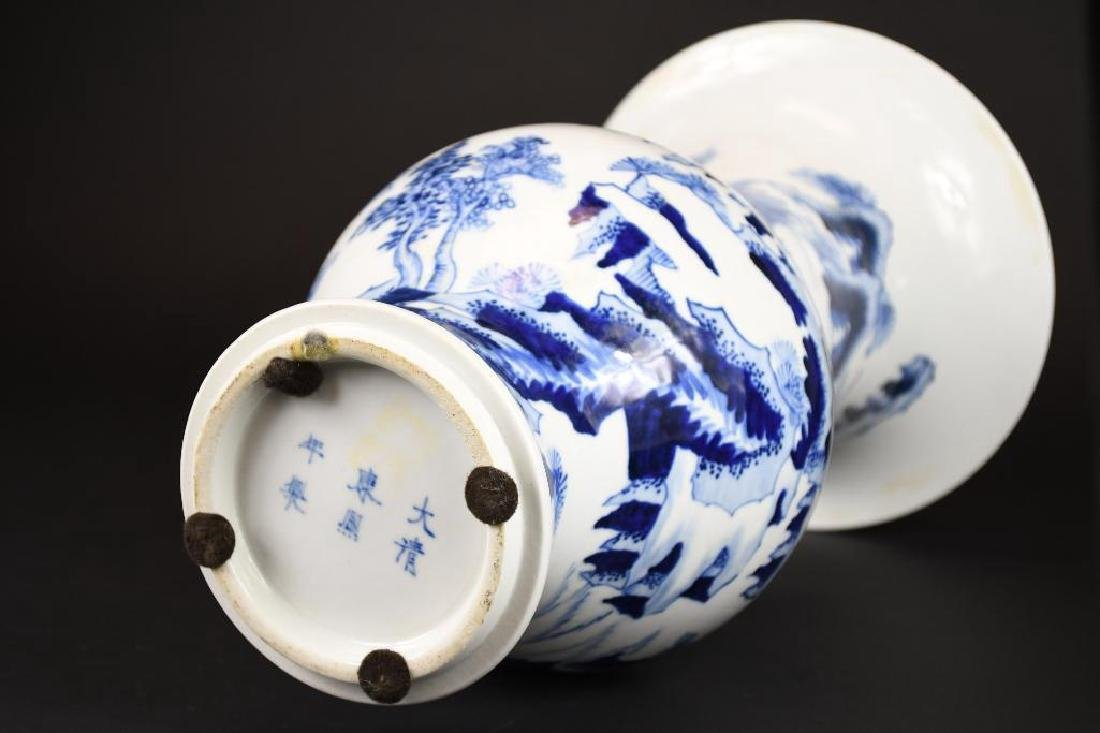 Chinese Blue & White Porcelain Vase - 6
