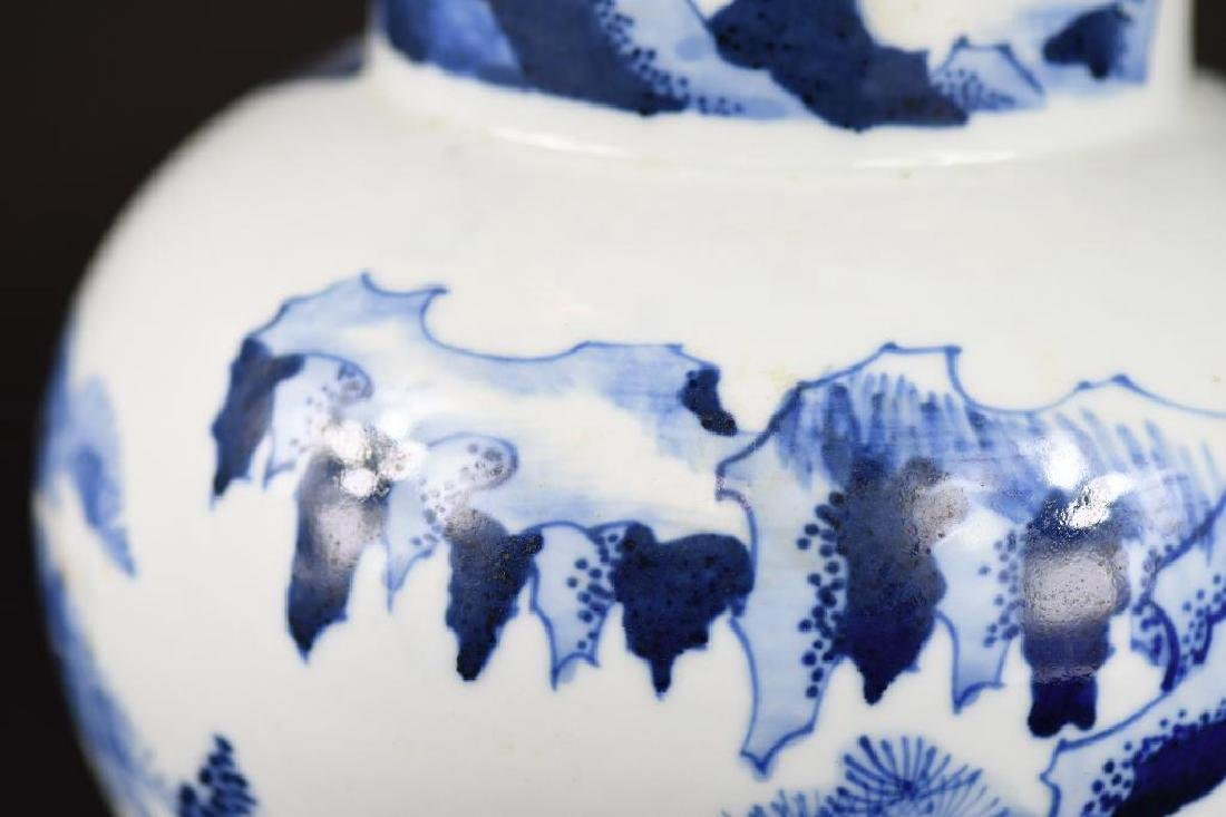 Chinese Blue & White Porcelain Vase - 8