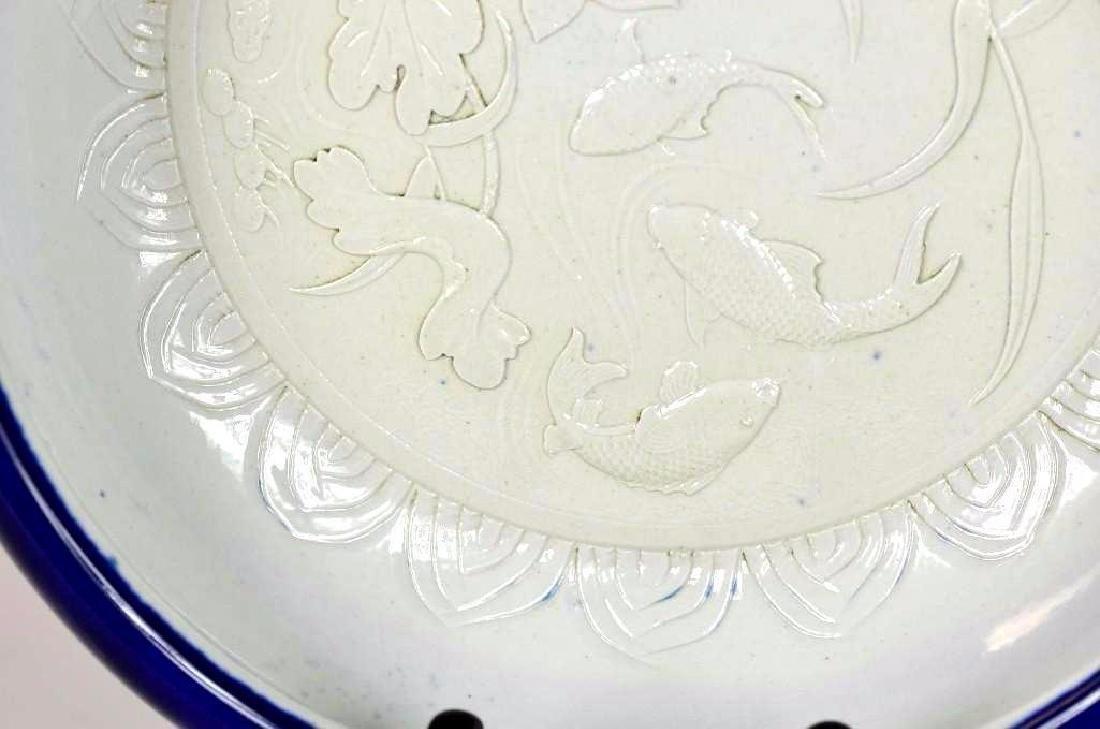 Chinese White Glaze & Underglaze Blue Rim Charger - 3