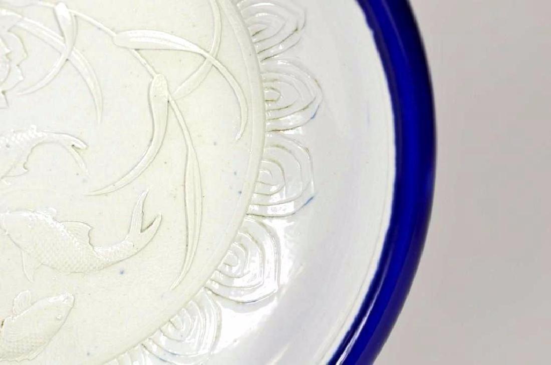 Chinese White Glaze & Underglaze Blue Rim Charger - 4