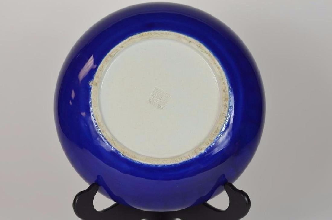 Chinese White Glaze & Underglaze Blue Rim Charger - 6