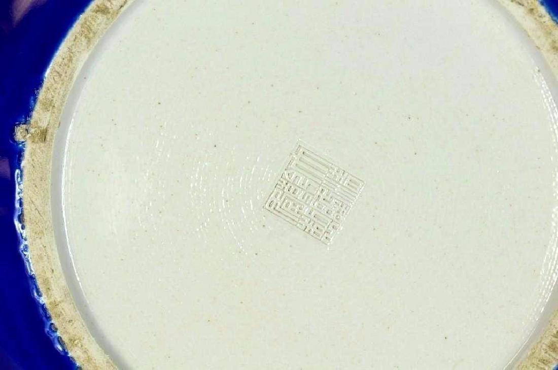 Chinese White Glaze & Underglaze Blue Rim Charger - 7