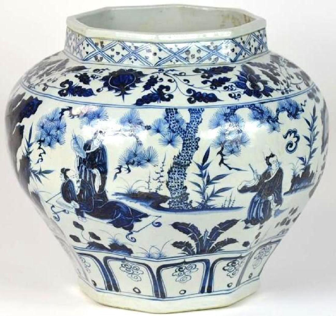 Chinese Blue & White Vase - 2