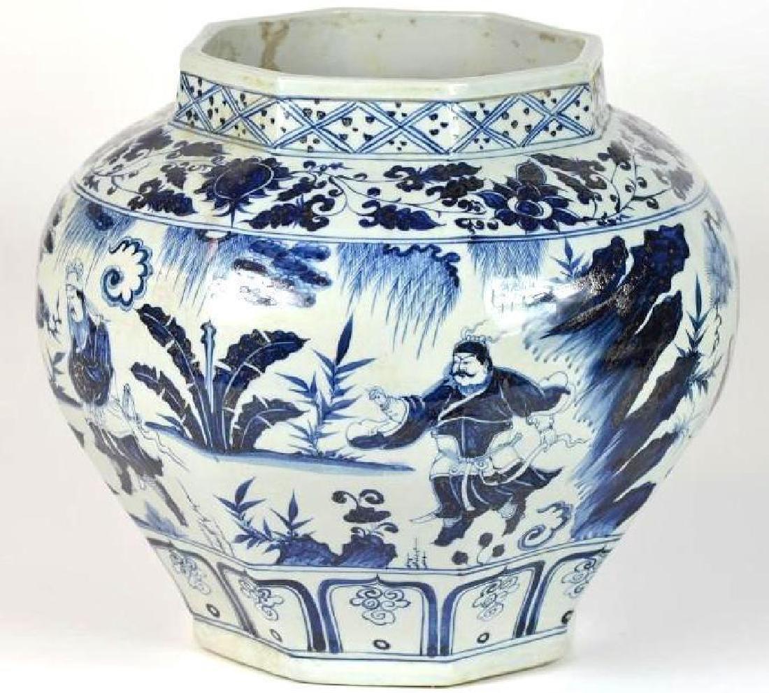Chinese Blue & White Vase - 3