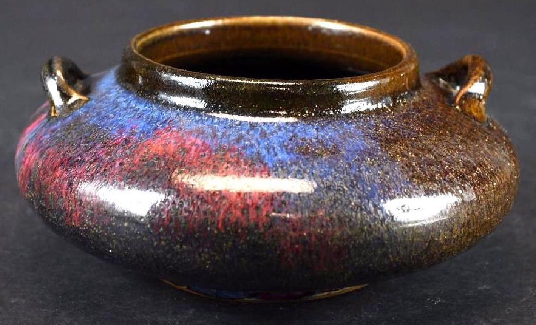 Chinese Flambe Glaze Censer