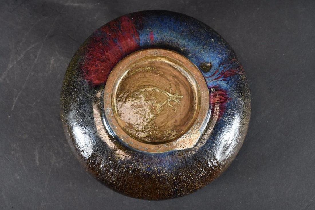 Chinese Flambe Glaze Censer - 6