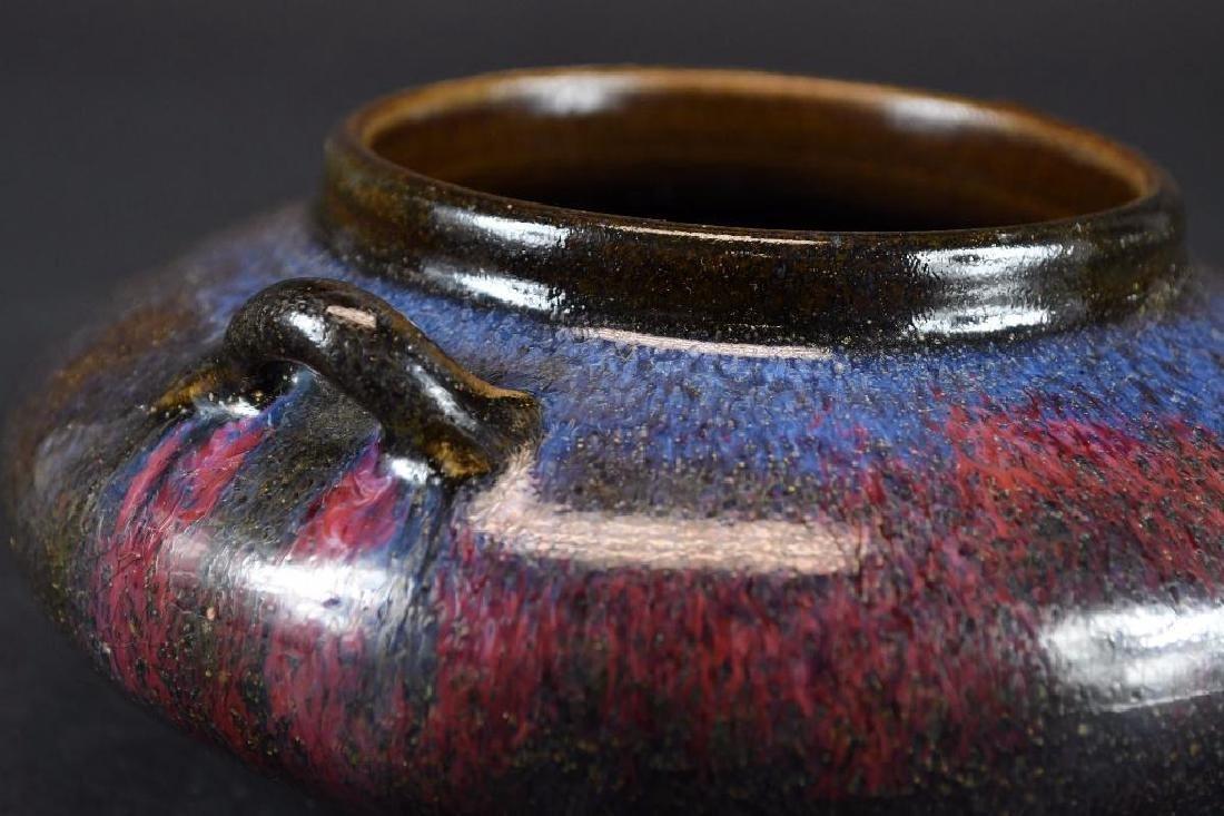 Chinese Flambe Glaze Censer - 7