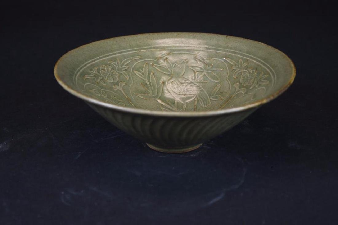 Chinese Tea Dust Glaze Footed Bowl - 2
