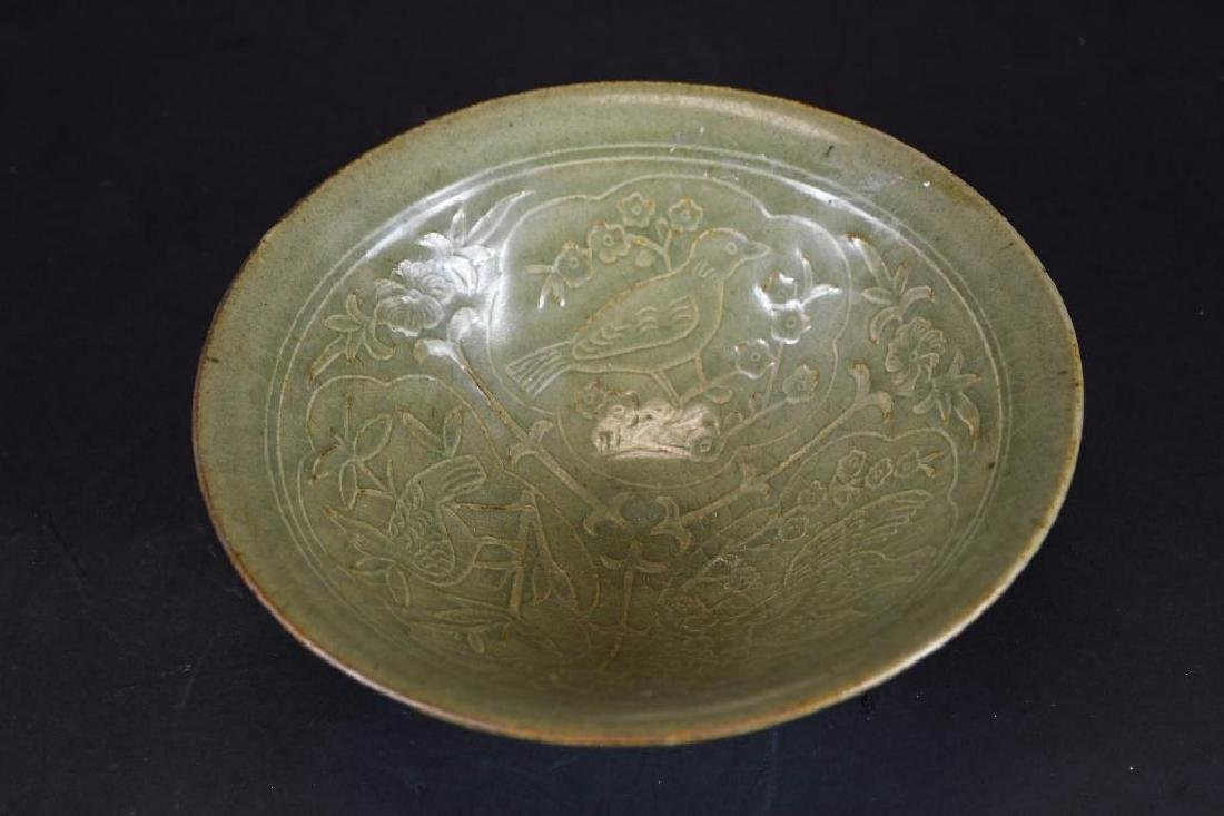 Chinese Tea Dust Glaze Footed Bowl - 6