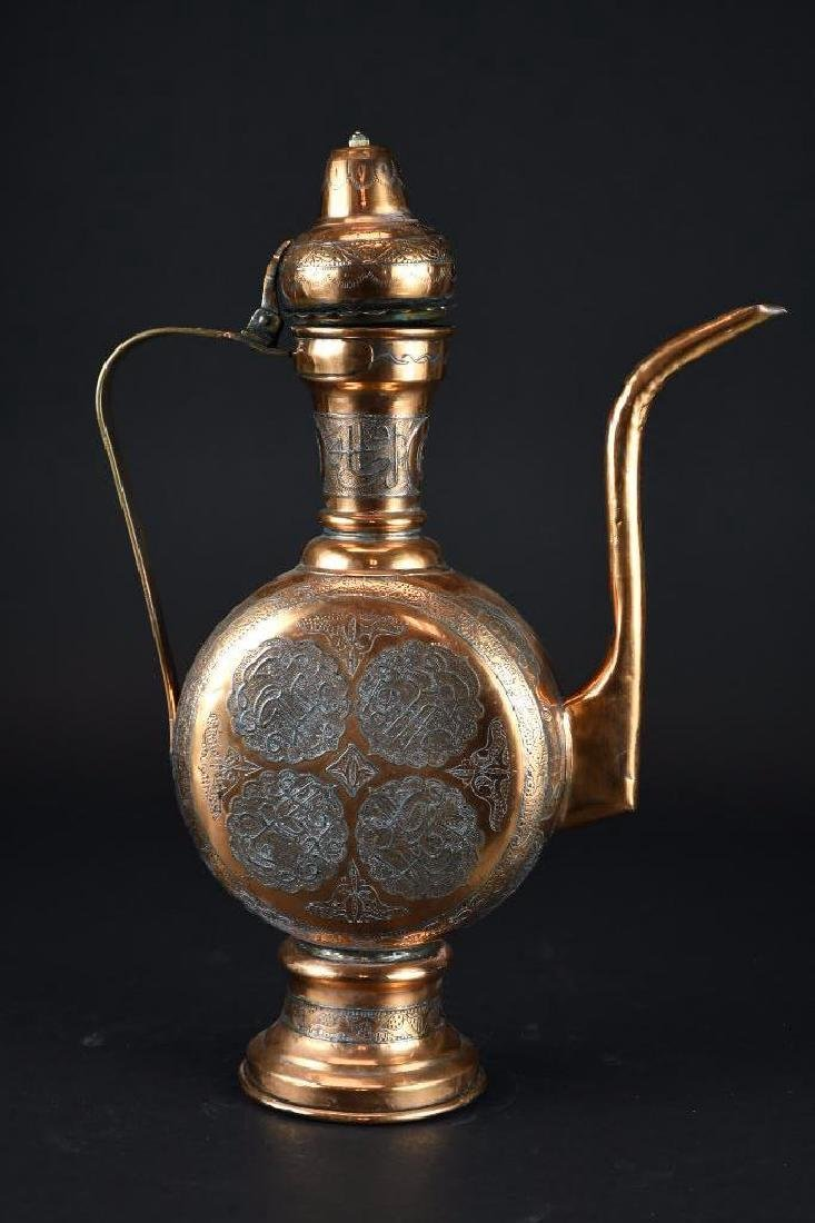 Islamic Copper Ewer