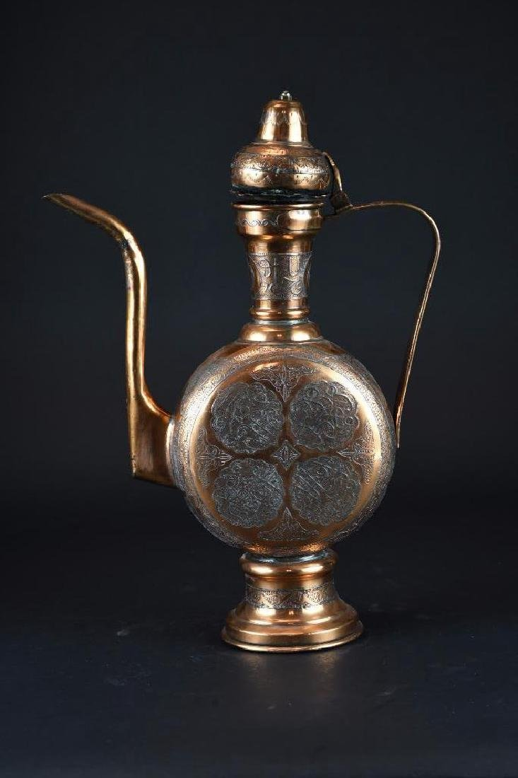 Islamic Copper Ewer - 3