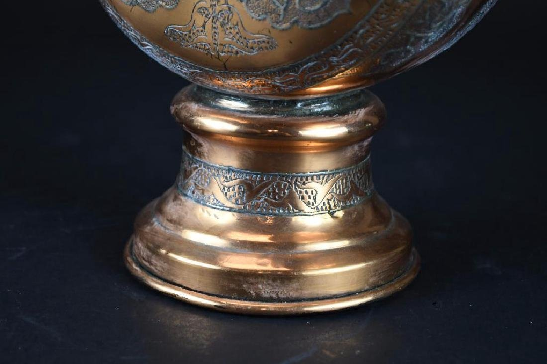 Islamic Copper Ewer - 7