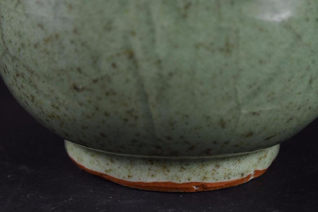 Chinese Celadon Glaze Footed Vase - 10