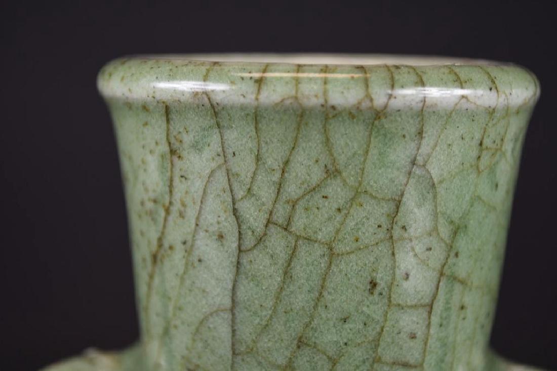 Chinese Celadon Glaze Footed Vase - 8