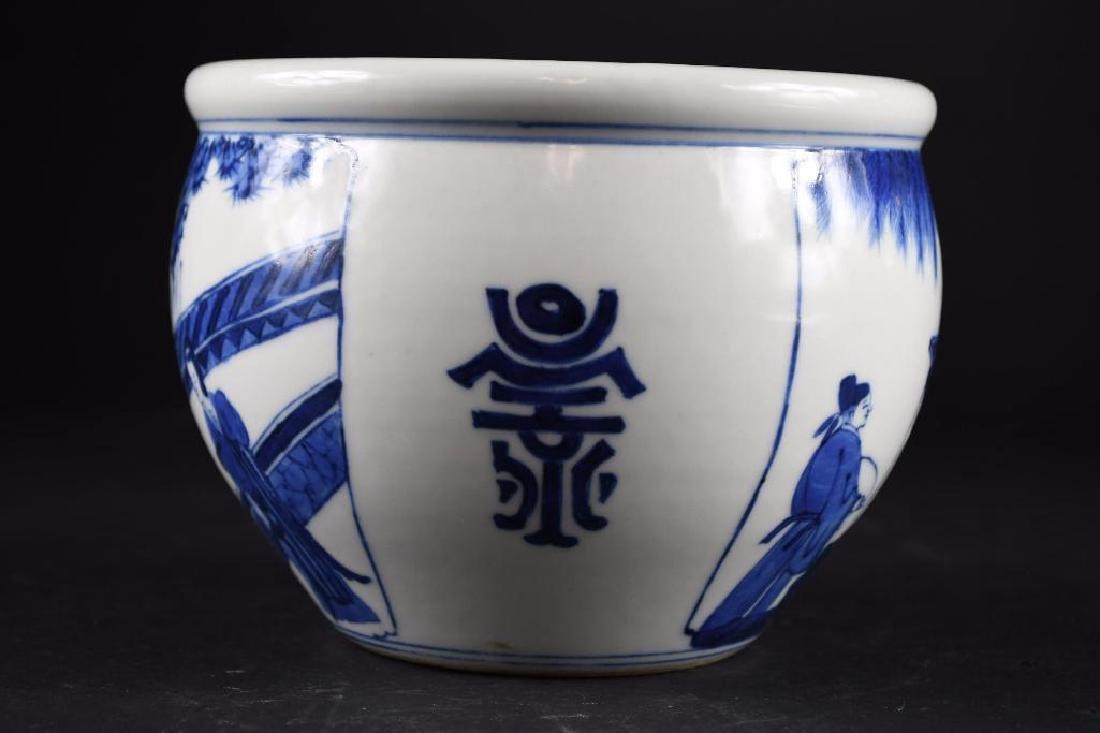 Chinese Blue & White Bowl - 2