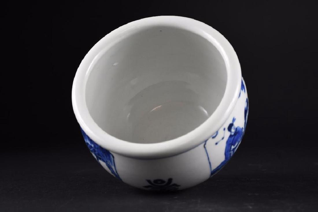 Chinese Blue & White Bowl - 5