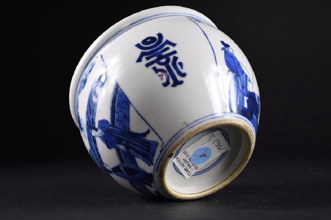 Chinese Blue & White Bowl - 6