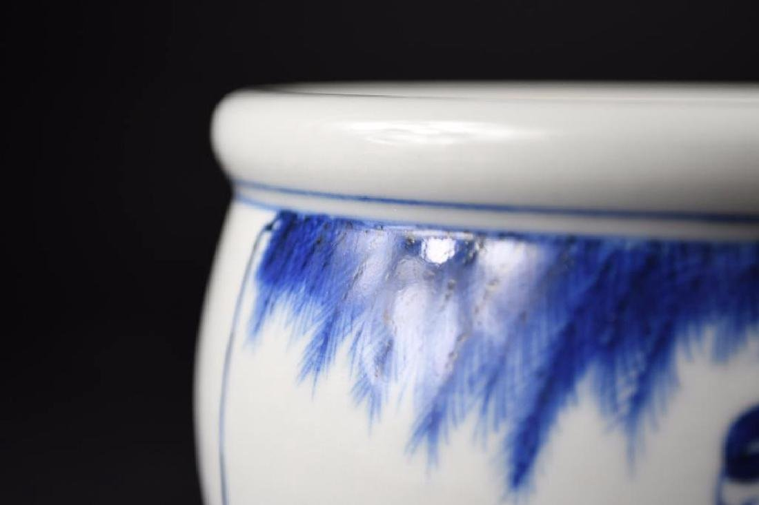 Chinese Blue & White Bowl - 7