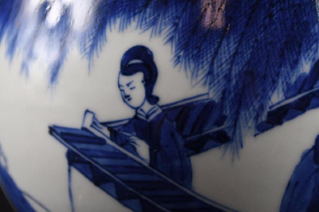 Chinese Blue & White Bowl - 8