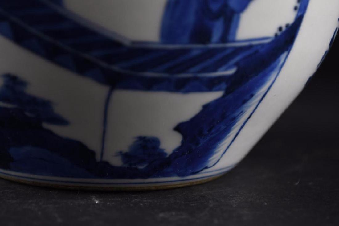Chinese Blue & White Bowl - 9