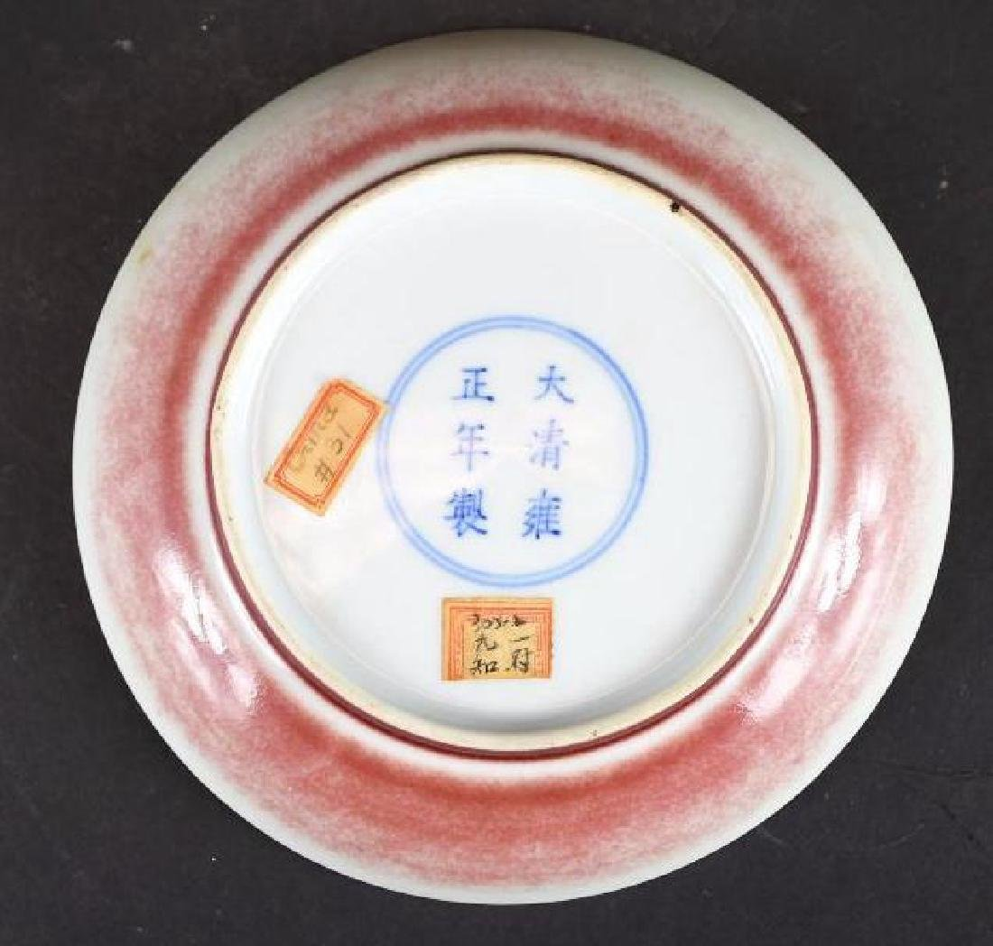 Chinese Porcelain Charger with Copper Red Glaze