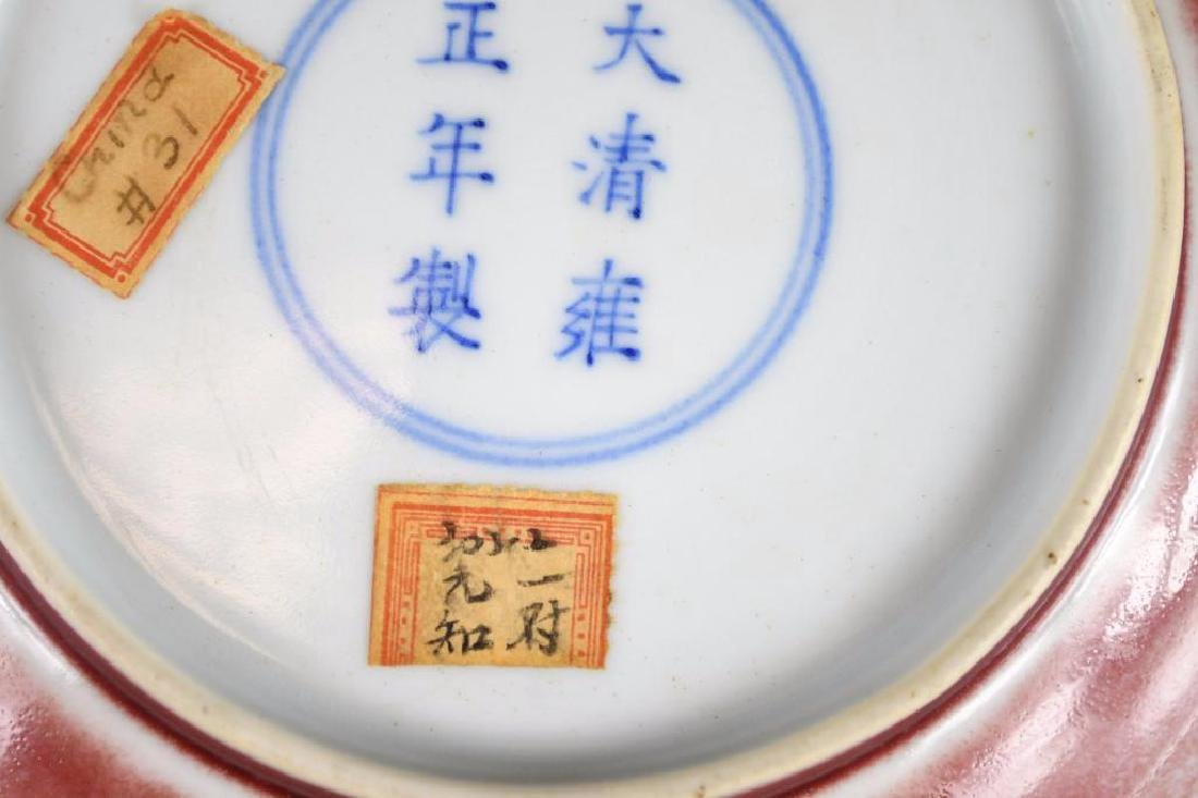 Chinese Porcelain Charger with Copper Red Glaze - 5