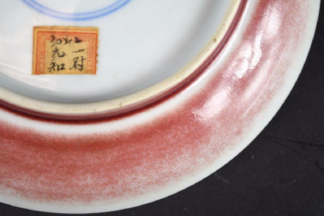 Chinese Porcelain Charger with Copper Red Glaze - 6