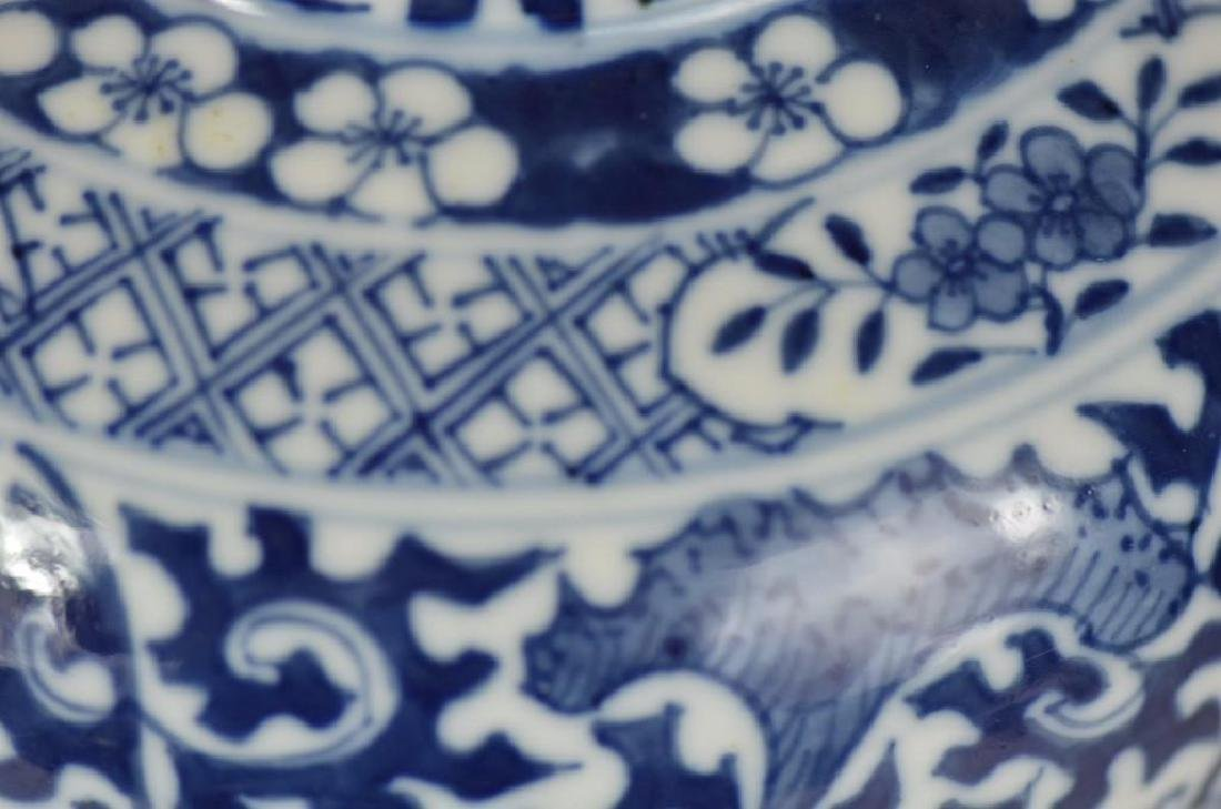 Chinese Blue & White Vase on Stand - 3